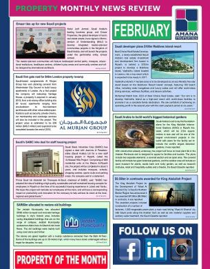 Amana Properties - News | Dammam, Saudi Arabia - Realestate For Sale, Rent, or Lease - Newsletter
